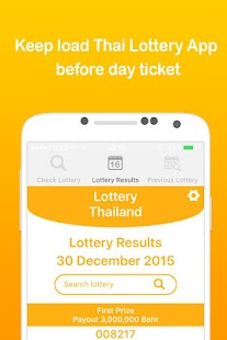 Thai lottery- screenshot thumbnail