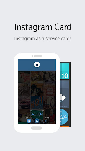 Service Card for Instagram
