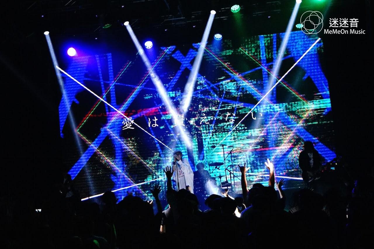 【迷迷歌單】MIO YAMAZAKI 2018「diffusion」 INAUGURAL ASIAN TOUR – TAIPEI