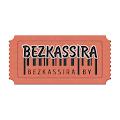 Download BezKassira Организатор APK