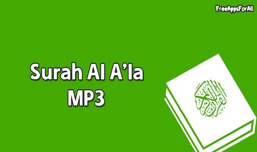 Surah Al Ala MP3