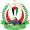 Ministry of Health - Palestine