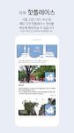 screenshot of 놀꽃 – 취향저격 필수 앱! 먹고 마시고 놀고 즐길 곳을 한눈에!
