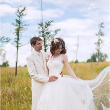 Wedding photographer Mariya Bogdanova (marryfantasy). Photo of 05.04.2016