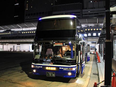 JR東海バス「ドリームなごや1号」 ・918_14 名古屋駅到着_01