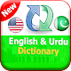 Download English Urdu Dictionary offline Free 2019 For PC Windows and Mac