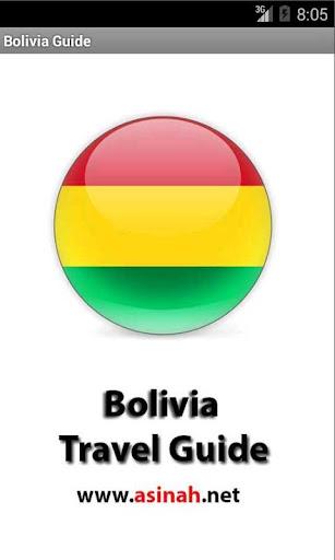 ボリビア旅行ガイド