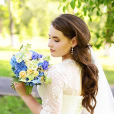 Wedding photographer Katarina Fedunenko (Paperoni). Photo of 20.07.2017