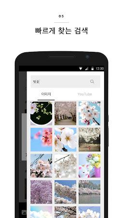 PLAIN - Simple mobile blogging 0.9.9 screenshot 13425