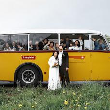 Wedding photographer Vasyl Travlinskyy (VasylTravlinsky). Photo of 21.08.2019