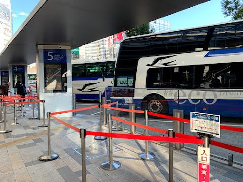 東京駅八重洲南口5番のりば