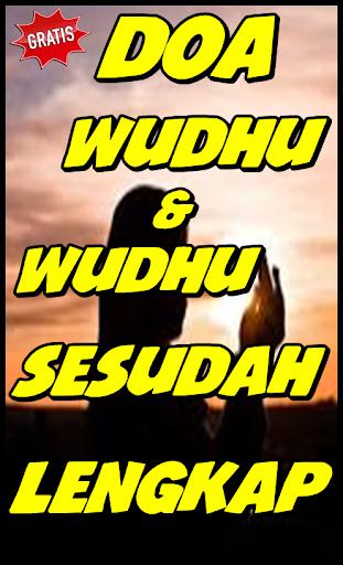 Doa Wudhu Dan Sesudah Wudhu Lengkap Apps On Google Play