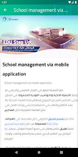 Download Shareya Private School For PC Windows and Mac apk screenshot 14