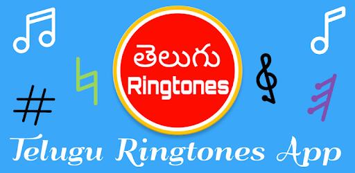 best mobile ringtones download telugu