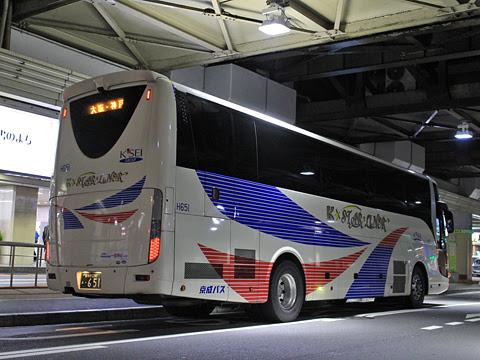 京成バス「K★スターライナー」 大阪・神戸線 H651 リア