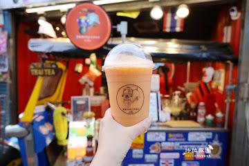 嘟嘟車曼谷手沖奶茶 羅東總店