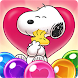 Snoopy POP! - Match 3 Classic Bubble Shooter! - Androidアプリ