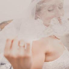 Wedding photographer Vadim Kozhemyakin (fotografkosh). Photo of 05.10.2014
