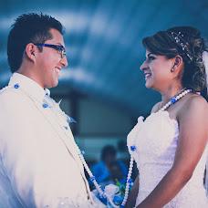 Wedding photographer Mire León (mireleon). Photo of 28.10.2016