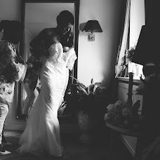 Wedding photographer Alex Grass (AlexGrass). Photo of 01.08.2018