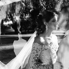 Wedding photographer Lana Abramyan (LanaA). Photo of 06.08.2018