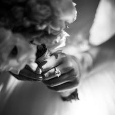 Свадебный фотограф Юлия Маринова (wedmom). Фотография от 30.11.2016
