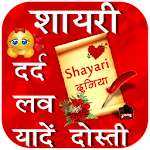 Shayari 2020 : Status,SMS,Quotes and Thought 1.1.4