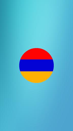 Armenia TV