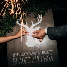 Wedding photographer Dima Sikorskiy (sikorsky). Photo of 05.09.2018