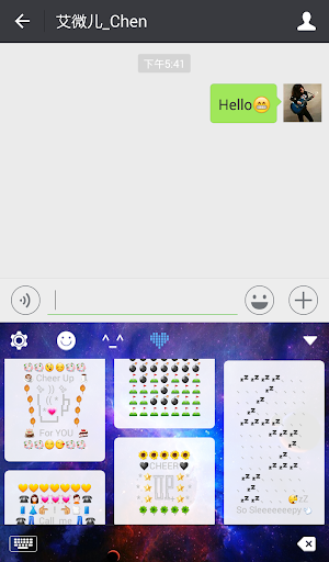 Bote Keyboard 1.3.6.1362 screenshots 6