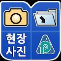 현장사진 (KAPA-CLOUD) icon