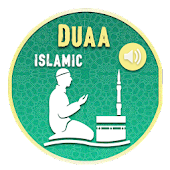 50+ Dua Islam In English mp3