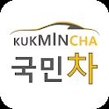 국민차 - 중고차앱 최강자, 중고차구입, 중고차판매