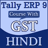 Tally ERP 9 in Hindi - Learn Full Course with GST