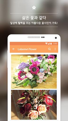 Labomvi Flower 라봄비 - 꽃 플로리스트