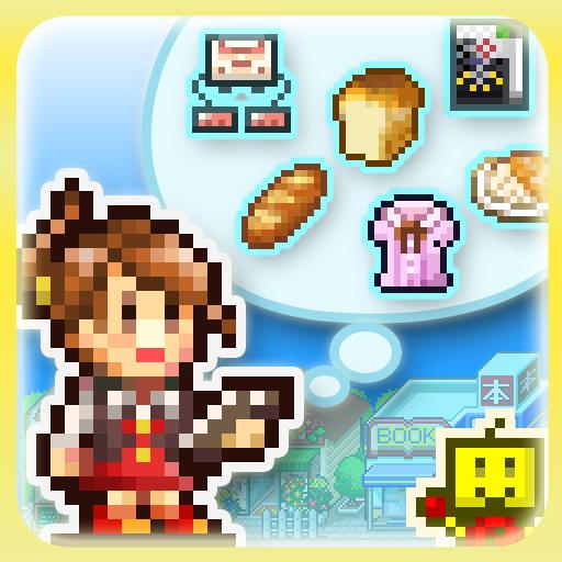 夢のお店をつくろう 「夢おこし商店街SP」 (game)