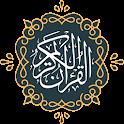 المصحف الشريف - القرآن الكريم icon
