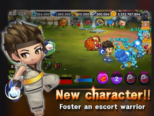 Defence Master 22.7 screenshots 7