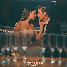 Wedding photographer Romeo catalin Calugaru (FotoRomeoCatalin). Photo of 05.01.2018