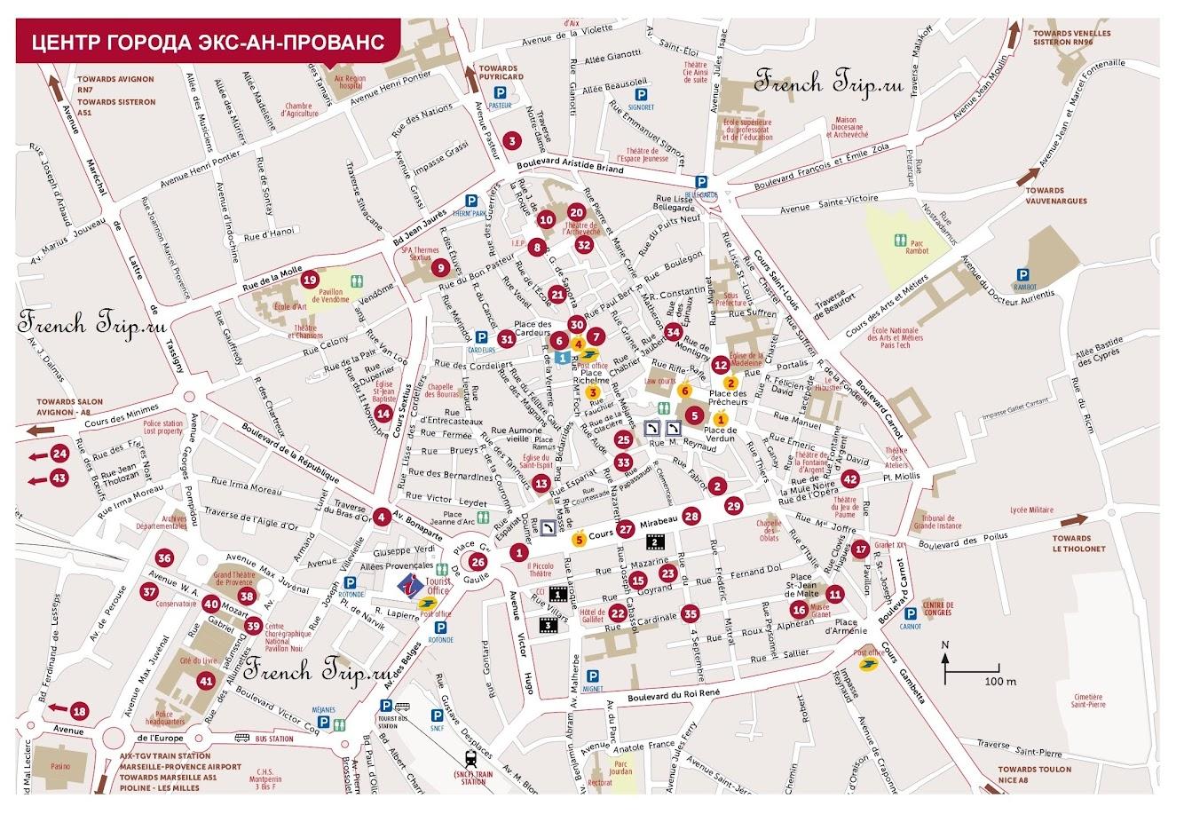 Карта Экс-ан-Прованса с отмеченными достопримечательностями