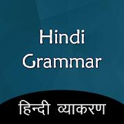 Hindi Grammar - हिन्दी व्याकरण