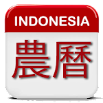 Indonesia Chinese Lunar Calendar Icon