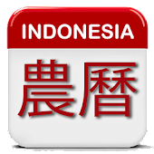 Indonesia Chinese Lunar Calendar