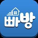 익산빠방 - 원룸, 투룸, 쓰리룸, 오피스텔 부동산 앱