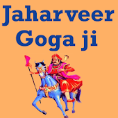 Jaharveer Goga Ji VIDEOs