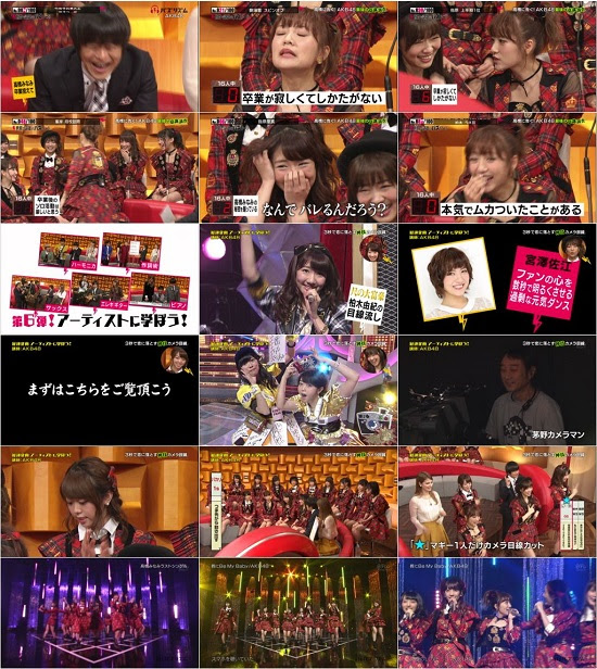 (TV-Music)(1080i) AKB48 Part – バズリズム 151211