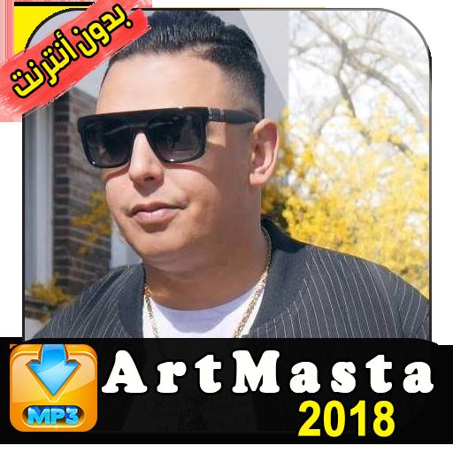 mp3 artmasta 2018