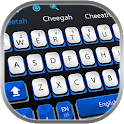 cool blue typing fast keyboard icon