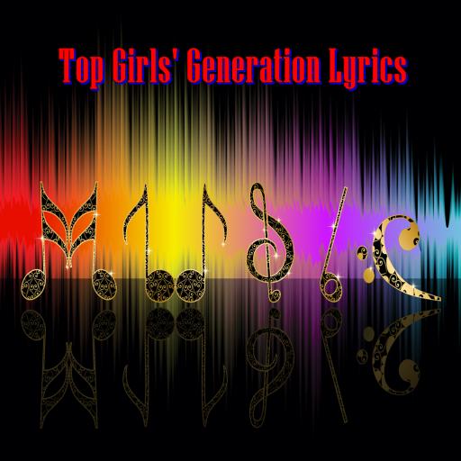 Top Girls' Generation Lyrics