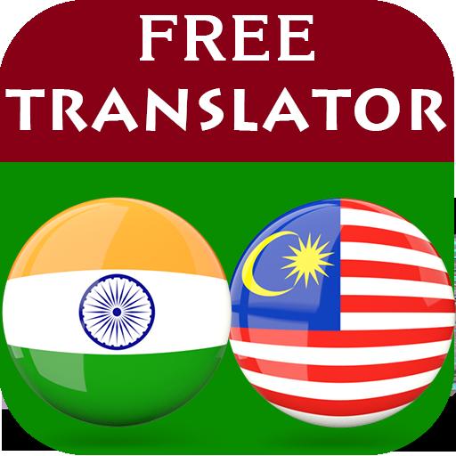 Tamil Malay Translator - Apps on Google Play